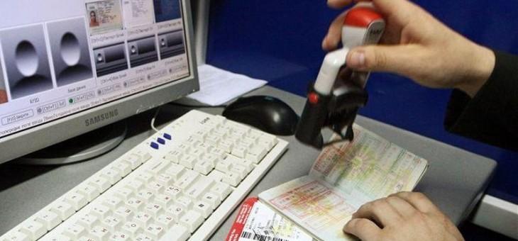Длительные визы в Еврозону